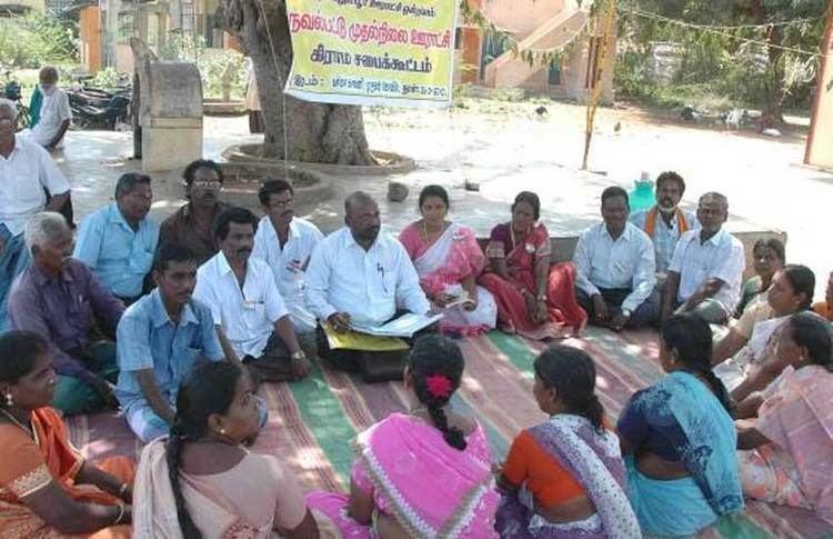 Gram panchayat Gram Panchayat News in Hindi Latest News Photos Breaking News