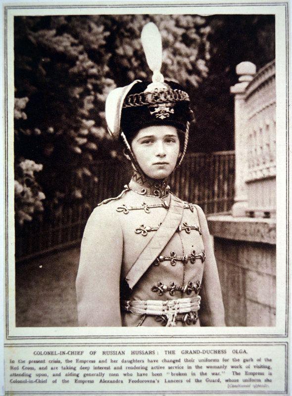 Grand Duchess Olga Nikolaevna of Russia Grand Duchess Olga Nikolaevna of Russia Prints Posters