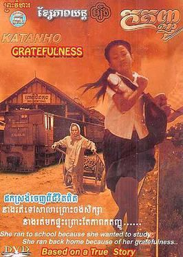 Gratefulness movie poster