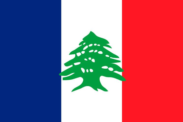 Greater Lebanon httpsuploadwikimediaorgwikipediacommons11