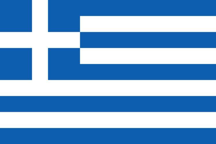 Greece men's national volleyball team