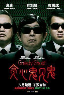 Greedy Ghost movie poster