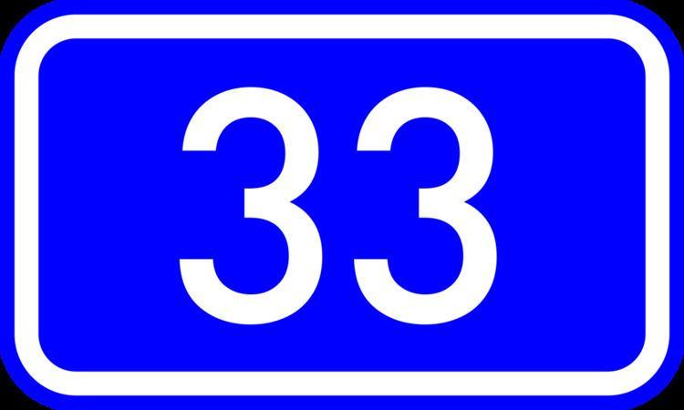 Greek National Road 33