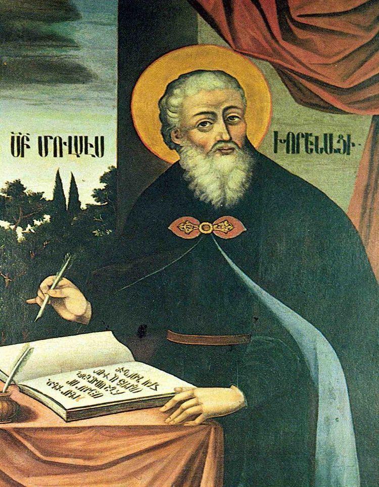 Gregory of Akner