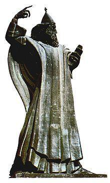 Gregory of Nin httpsuploadwikimediaorgwikipediacommonsthu