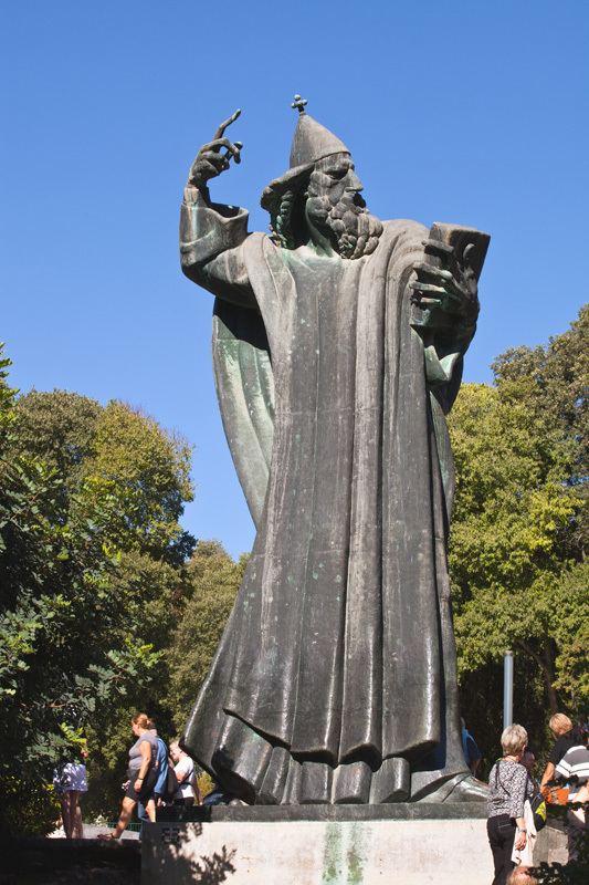 Gregory of Nin Bishop Gregory of Nin a photo from SplitskoDalmatinska