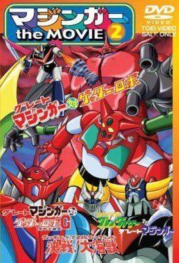 Grendizer, Getter Robo G, Great Mazinger: Kessen! Daikaijuu Grendizer Getter Robo G Great Mazinger Kessen Daikaijuu Anime