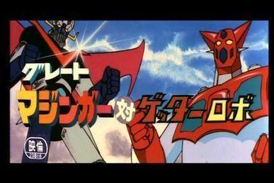 Grendizer, Getter Robo G, Great Mazinger: Kessen! Daikaijuu movie scenes Great Mazinger tai Getter Robot 1975 jpg