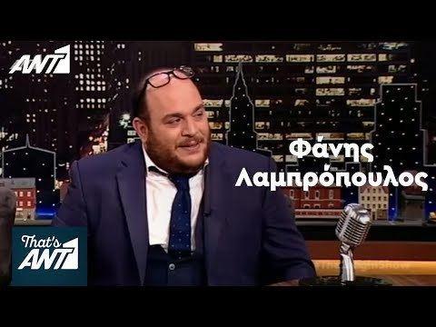 Grigorios Athanasiou WN grigorios athanasiou