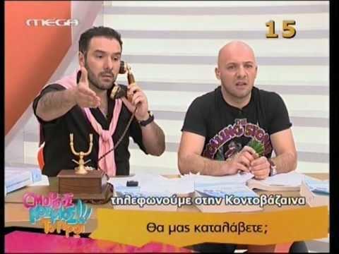Grigoris Arnaoutoglou grigoris arnaoutoglou tropaia poly gelio YouTube