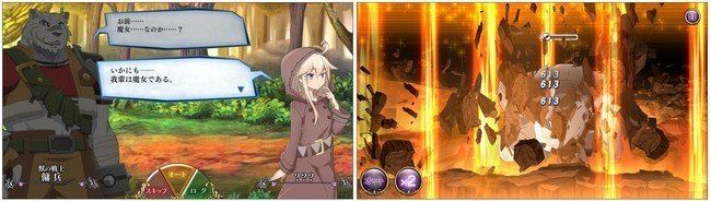 Grimoire of Zero Grimoire of Zero Light Novel Series Gets Smartphone Game News