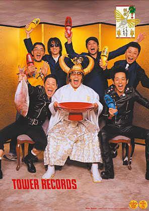 Group Tamashii Dame Ningen