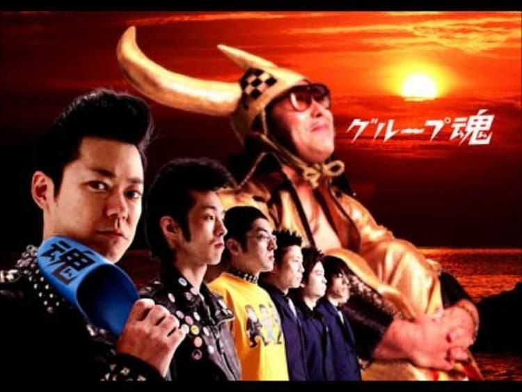 Group Tamashii Group Tamashii ampDESTROY YouTube