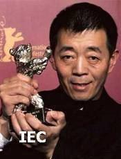 Gu Changwei CHANGWEI GU