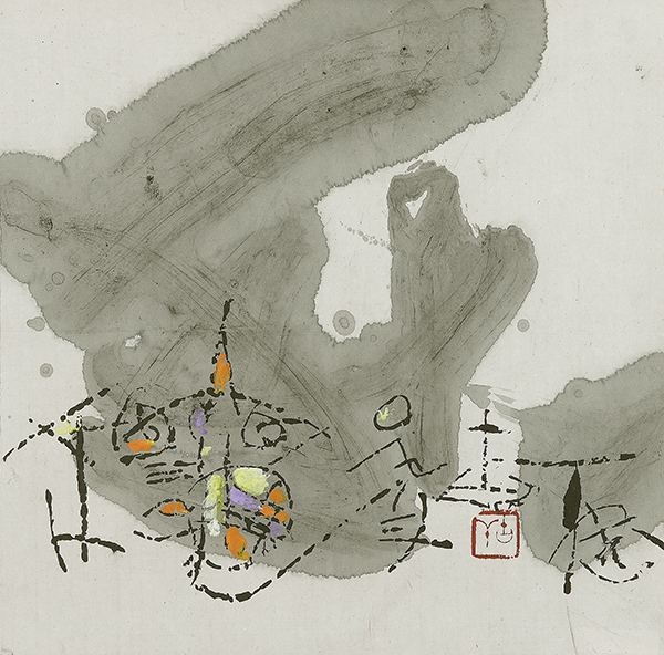Gu Gan Alisan Fine Arts