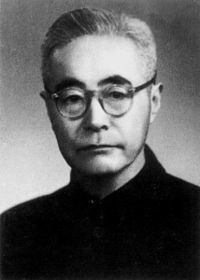 Gu Jiegang httpsuploadwikimediaorgwikipediacommonsthu