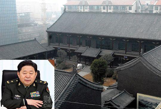 Gu Junshan Trung Quc nh tham nhng trong qun i Bo Ngi Lao