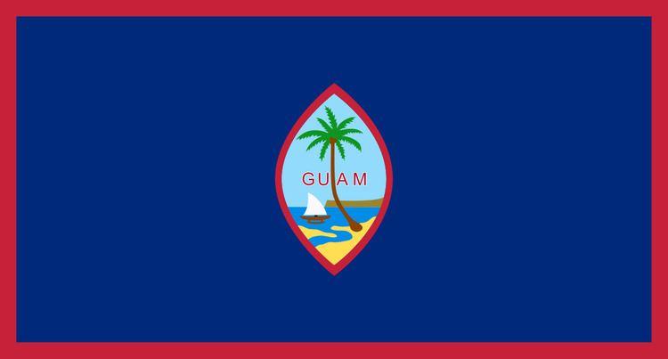 Guam at the 2011 World Aquatics Championships