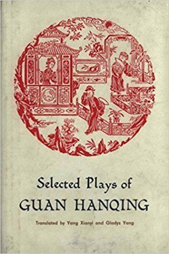 Guan Hanqing Selected Plays of Guan Hanqing Kindle edition by Guan