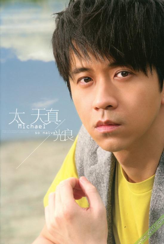 Guan Liang wwwjpopasiacomimgalbumcovers317255sonaive