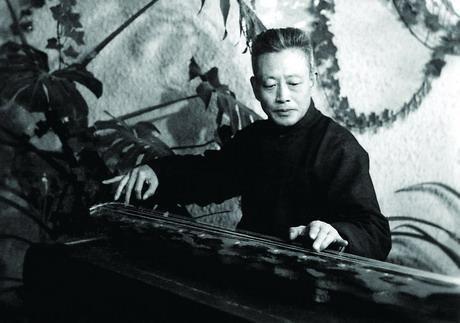 Guan Pinghu Guan Pinghu Wikipedia