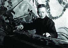 Guan Pinghu httpsuploadwikimediaorgwikipediaenthumb5