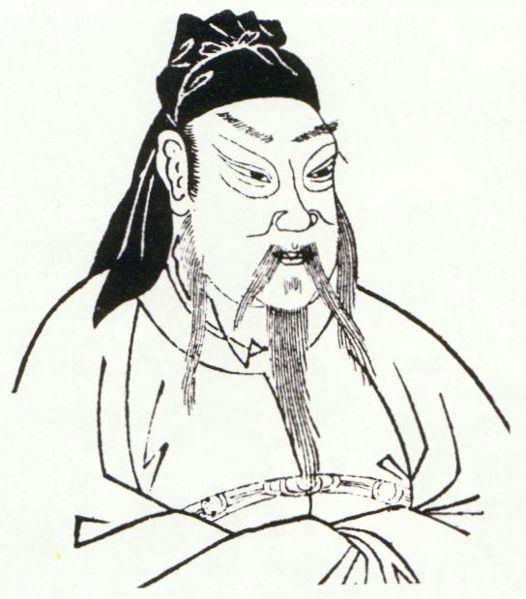 Guan Yu Guan Yu Wikipedia