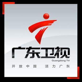 Guangdong Television httpsuploadwikimediaorgwikipediaenffcGdt