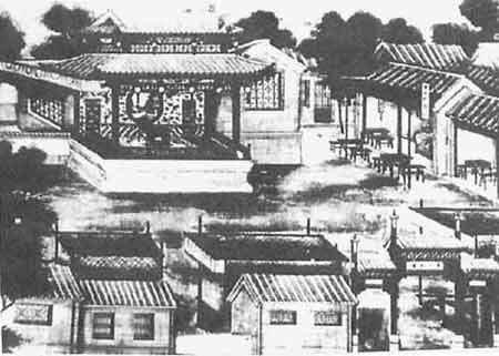 Guanghe Theatre