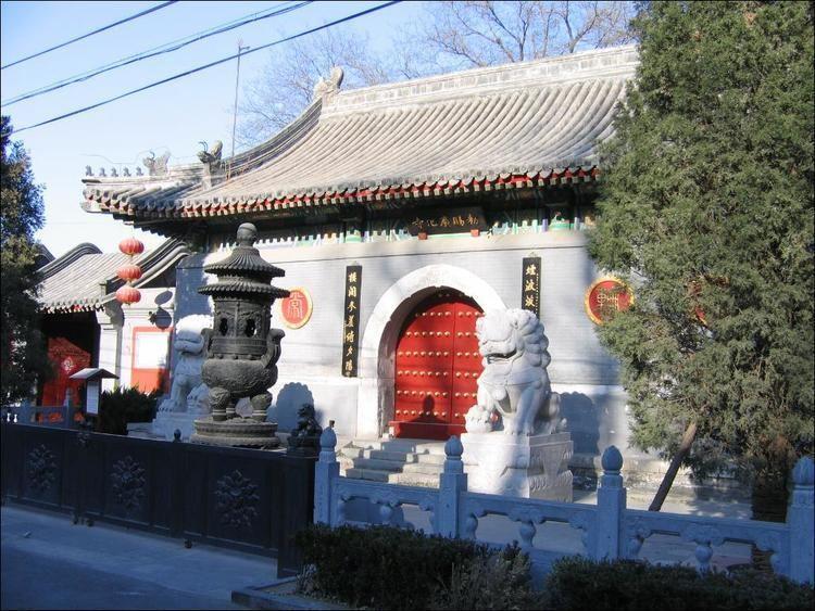 Guanghua Temple (Beijing)