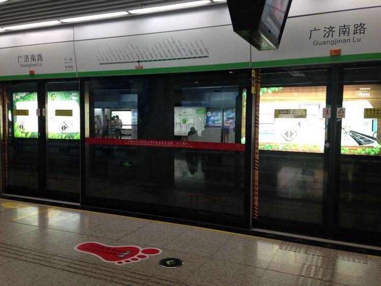 Guangji Nanlu Station