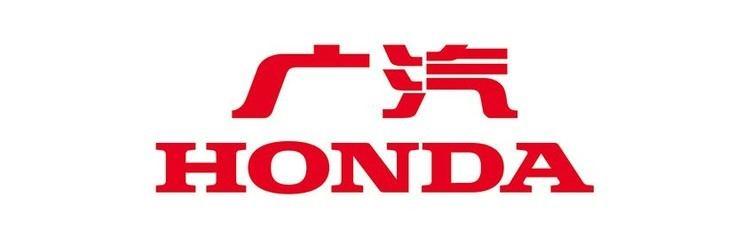 Guangqi Honda apmetalworkingcomwpcontentuploads201510guan