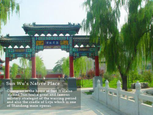 Guangrao County wwwguangraogovcnenimages2jpg