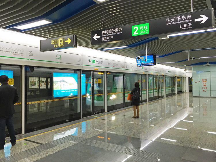 Guangyi Station