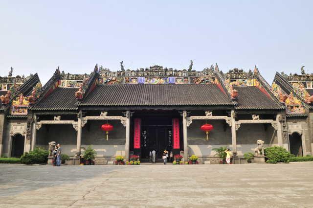 Guangzhou Culture of Guangzhou