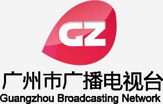 Guangzhou Broadcasting Network httpsuploadwikimediaorgwikipediaen77aGZT