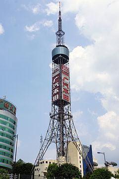 Guangzhou TV Tower httpsuploadwikimediaorgwikipediacommonsthu