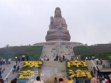 Guanyin of the South China Sea httpsuploadwikimediaorgwikipediacommonsthu