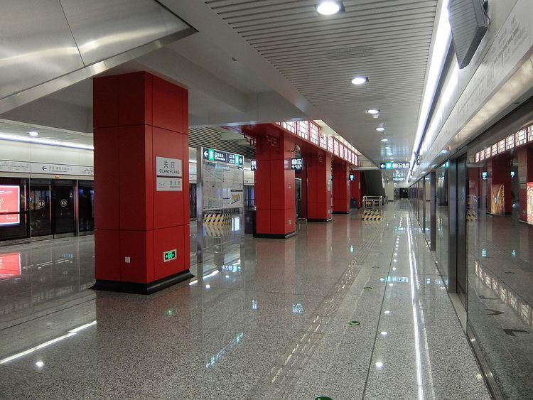 Guanzhuang Station (Line 15)