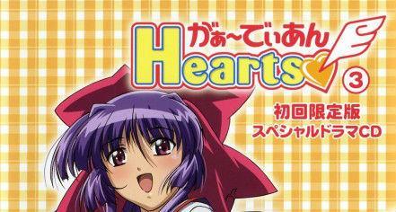 Guardian Hearts News FreetoPlay RPG Guardian Hearts Coming to the Vita New