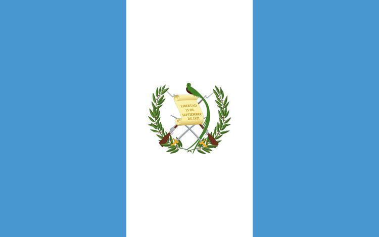 Guatemala at the 2016 Summer Olympics