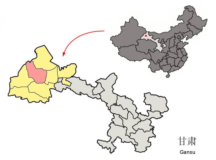 Guazhou County
