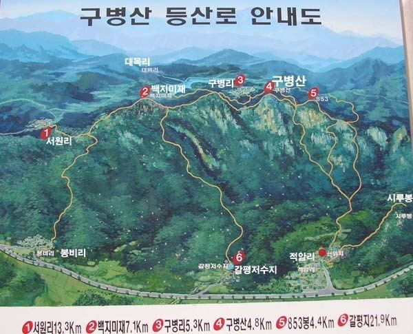 Gubyeongsan cfs12blogdaumnetimage12blog200804022302