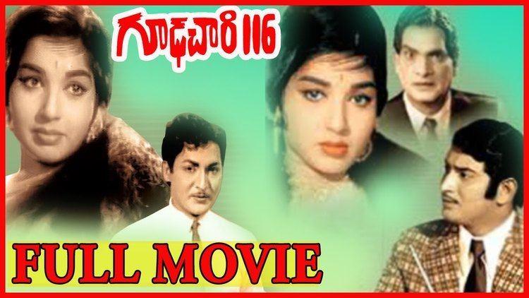 Gudachari 116 Gudachari 116 Telugu Full Length Movie Krishna Jayalalitha YouTube