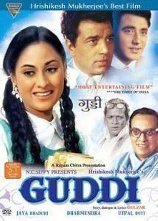 Guddi (1971 film) Guddi 1971 DVDRip 2CD Eng Sub For Dharmendra Jaya Bachchan