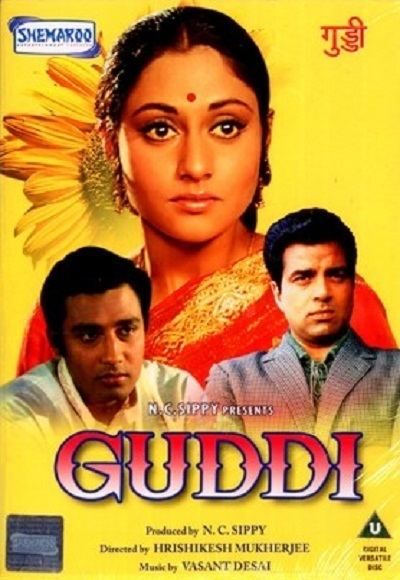 Guddi (1971 film) Guddi 1971 Full Movie Watch Online Free Hindilinks4uto