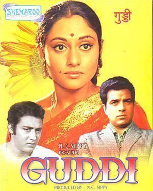 Guddi (1971 film) Flashback Fridays Why did Hrishikesh Mukherjee punish Jaya Bachchan