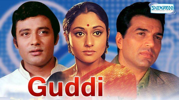 Guddi (1971 film) Guddi Superhit Comedy Movie Dharmendra Jaya Bhaduri Bachchan