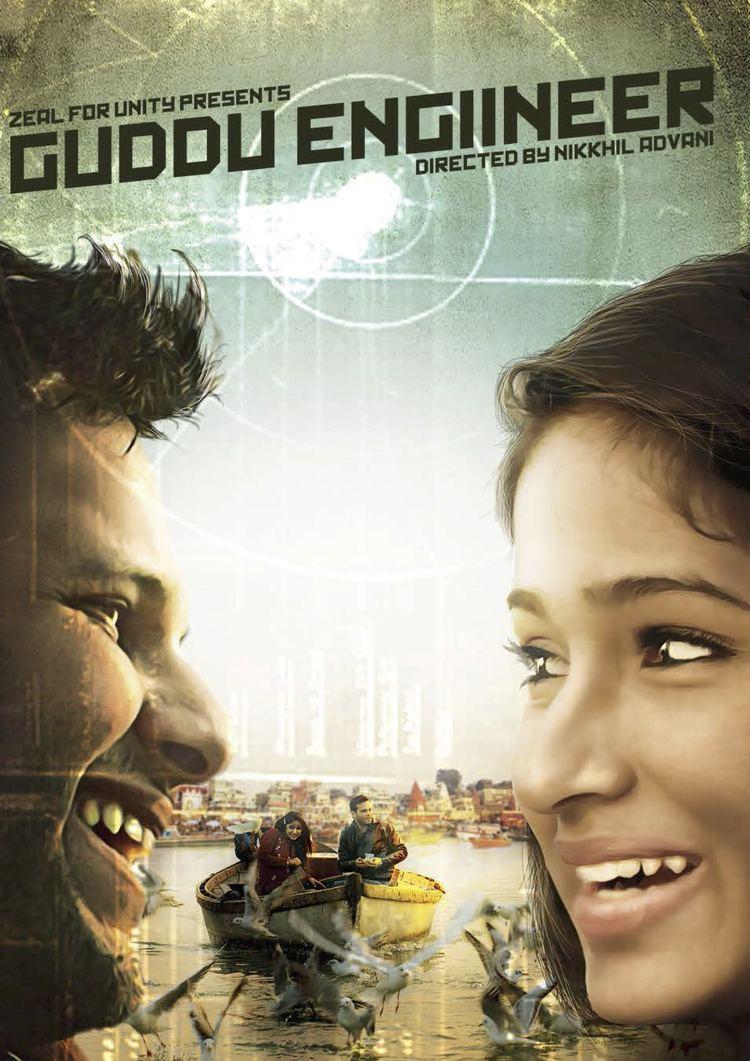 Guddu Engineer jagranfilmfestivalcoinwpcontentuploads20160