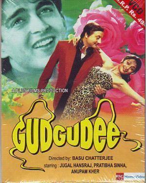 Gudgudee Buy Hindi Movie GUDGUDEE VCD